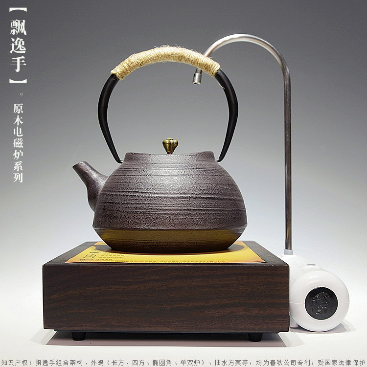 Tea masters elegant hand support southern japan cast iron kettle pot temperature probe stainless steel teapot old iron pot copper pot