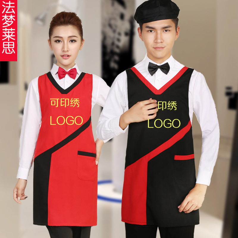 Tea shop cafe apron aprons korean fashion for men and women service waiter aprons aprons aprons overalls custom logo