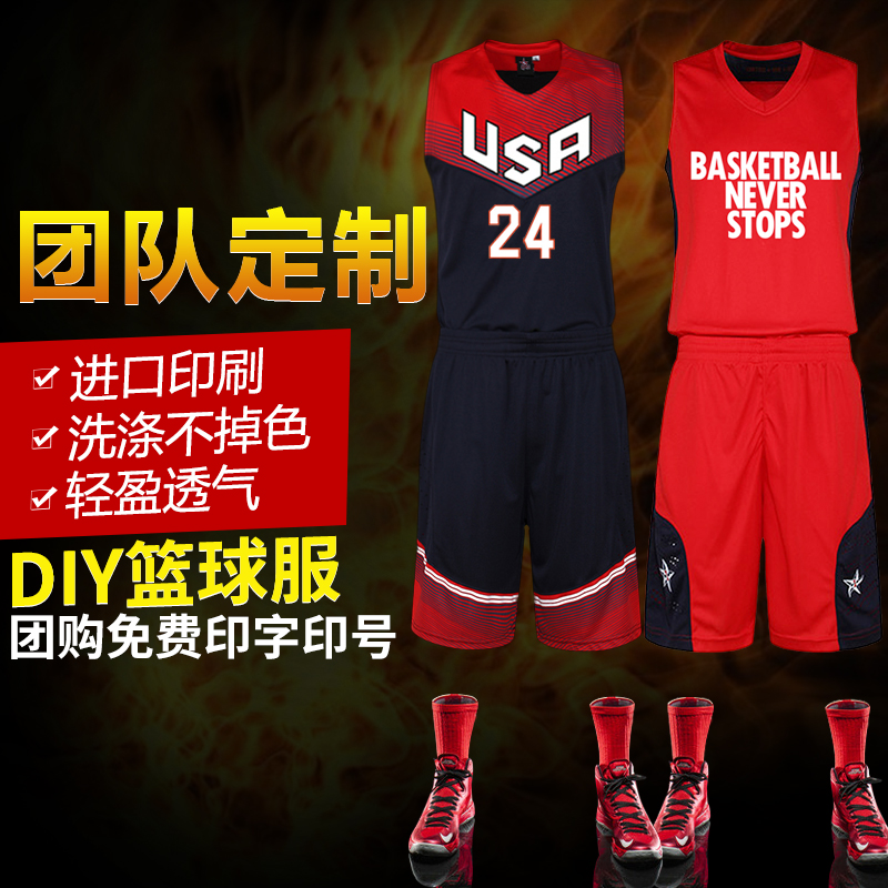 Team usa basketball uniforms male training jersey customized dream eleven tournament buy clothes breathable printing