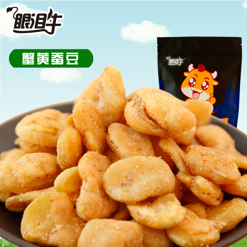 Tears cow crab crab fragrant beans 330g x 1 bag casual snack snacks orchids beans roasted beans crab crab flavor