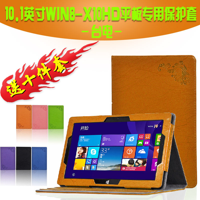 Teclast/taipower x10hd g special protective shell holster leather protective sleeve taipower x10hd dual system