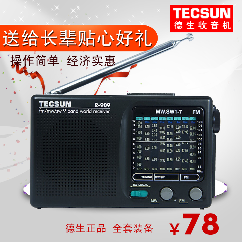 Tecsun/desheng r-909 genuine fm radio portable fm full band elderly elderly elderly gift