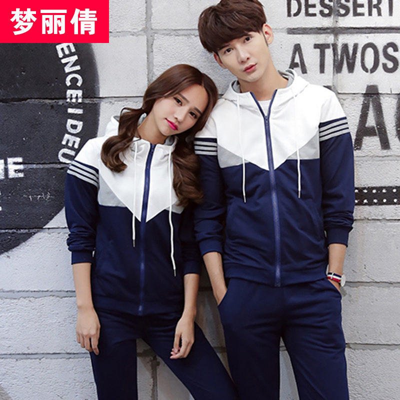 Teenagers fall and winter clothes lovers korean version of casual sports suit class service men and women high school students hooded zipper sweater tide