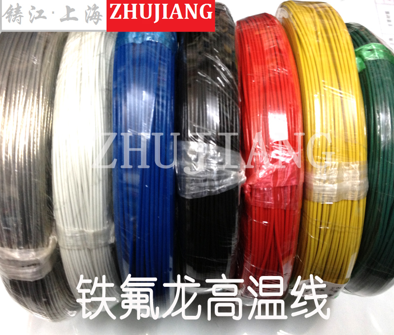 Teflon wire tinned wire 0.35 square af200 ff46-1 temperature high temperature wire tinned copper