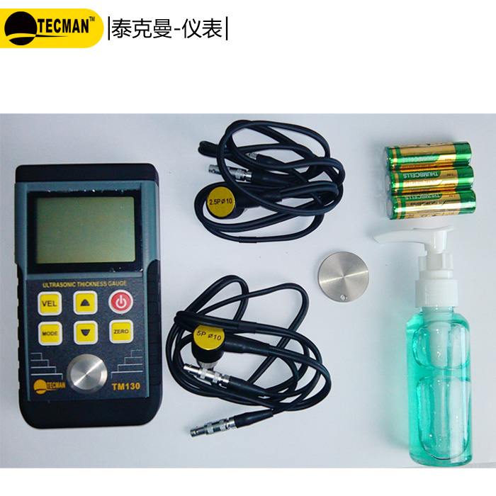Teichman ultrasonic thickness gauge TM-130 metal thickness gauge single probe tube road wall thickness thickness gauge tm130