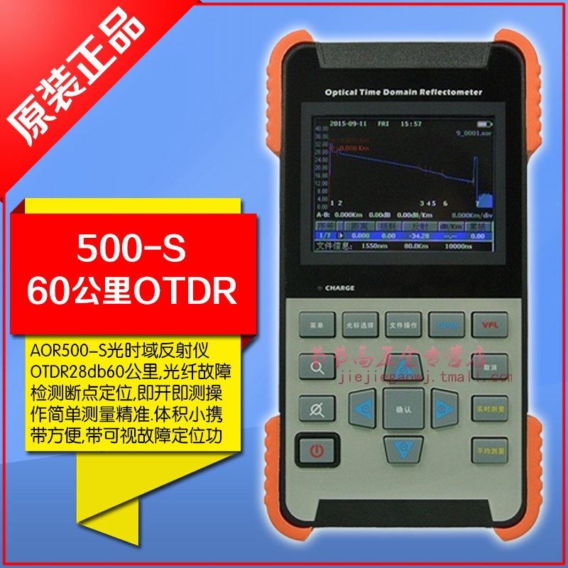 Telecom test otdr optical time domain reflectometer AOR500-S fiber fault tester instrument check line tester breakpoint