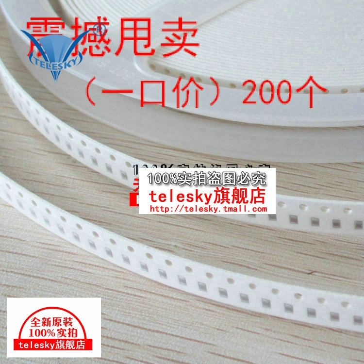 [Telesky] 1206 chip capacitors 1 uf (105 m) (200)