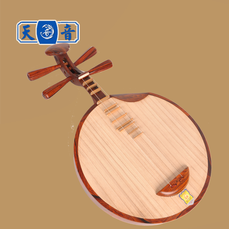 Telling old mahogany yueqin professional opera musical accompaniment sipi two yellow factory direct folk banjo send accessories
