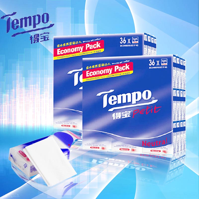 Tempo/depot mini paper handkerchiefs 72 packets of paper handkerchiefs 4 layers thick tasteless paper