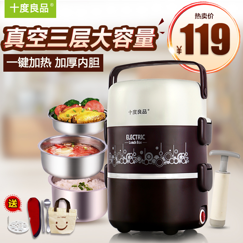 Ten degrees yield sd-923 electric heating lunch boxes three vacuum can be plugged paul warm electric lunch boxes steaming device