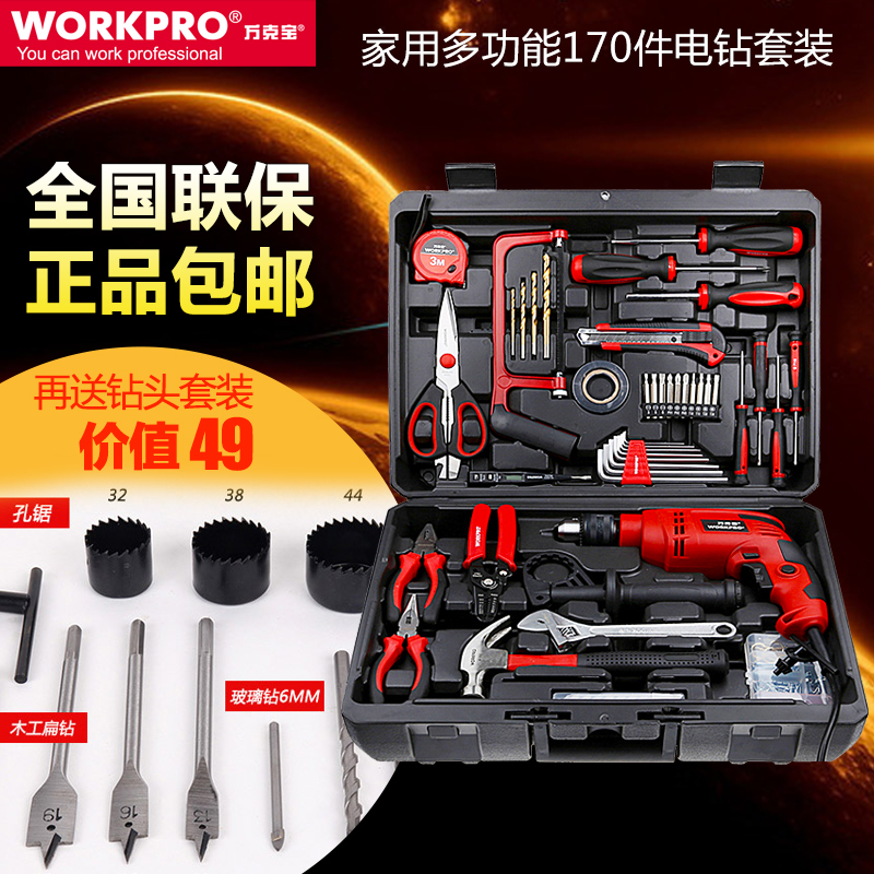 China Impact Tool Set China Impact Tool Set Shopping Guide At