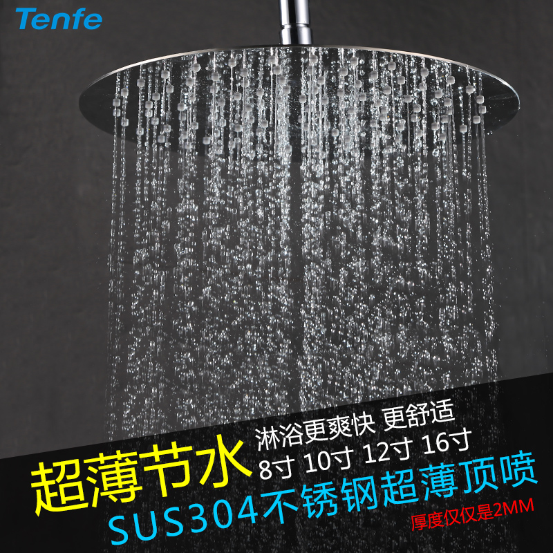 Tenfe pure 304 stainless steel top spray pressurized water saving shower 2mm thin circular top spray 33004