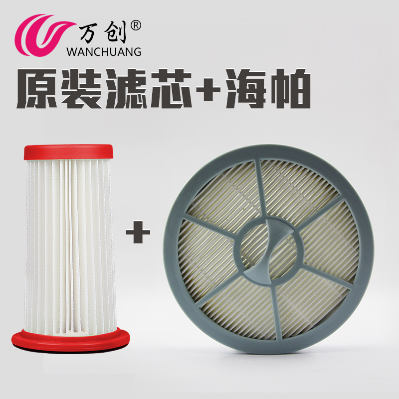 Tens of thousands of creating adaptering fly. philips filter vacuum cleaner accessories haipa fc8260 8261 8262 8264