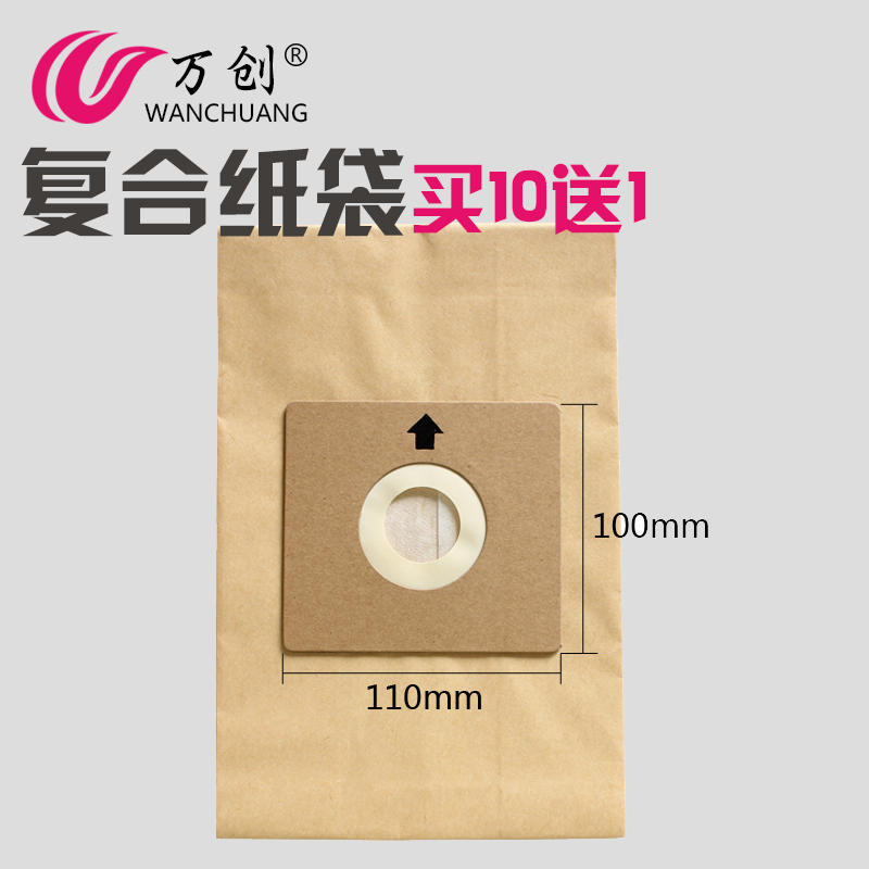 Tens of thousands of creating adaptering fly. philips vacuum cleaner dust bag garbage bag hr6325 6326 6339 6329 accessories
