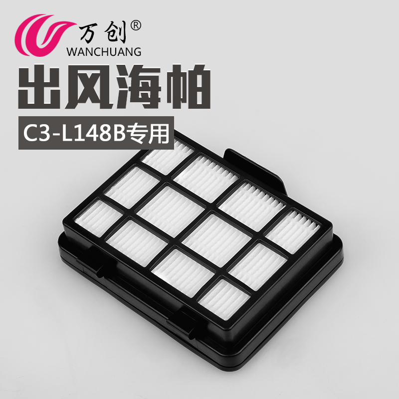 Tens of thousands of creating c3-l148b haipa hepa filter vacuum cleaner accessories filter filter out of the wind filter