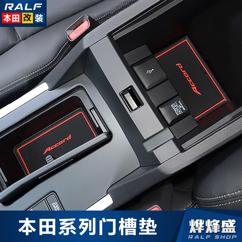Tenth generation civic nine generations of the honda accord crv ling sent jed xrv chi bin modified gate slot pad storage pad Bathmat