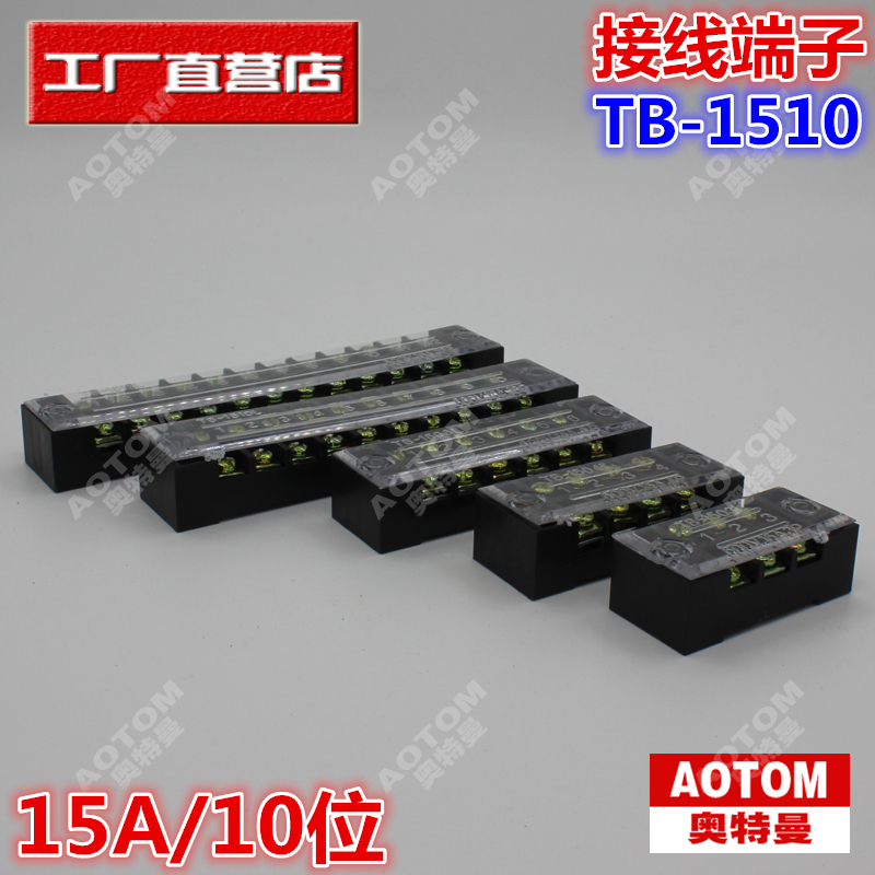 Terminal blocks row tb-1510 l 600 v/15a/p wiring board terminal wire connectors