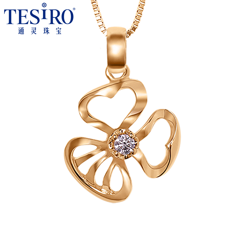 Tesiro psychic jewelry through the mood for love rose gold diamond pendant necklace genuine female models silver chain gift