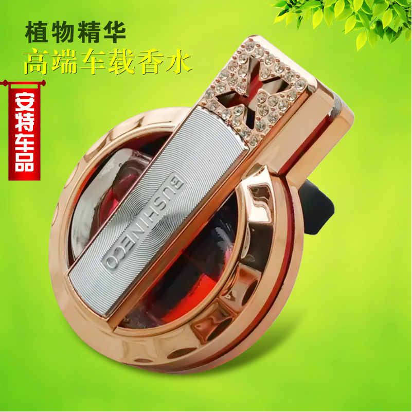 Tesla tesla model x car perfume outlet perfume seat interior refit dedicated air purification supplies decorative pieces