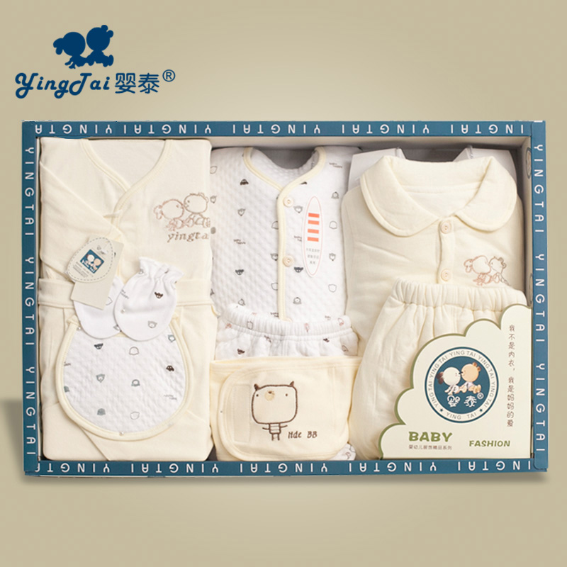 Thai infant suit in spring and autumn cotton baby clothes newborn gift newborn baby gift boxes full moon gift