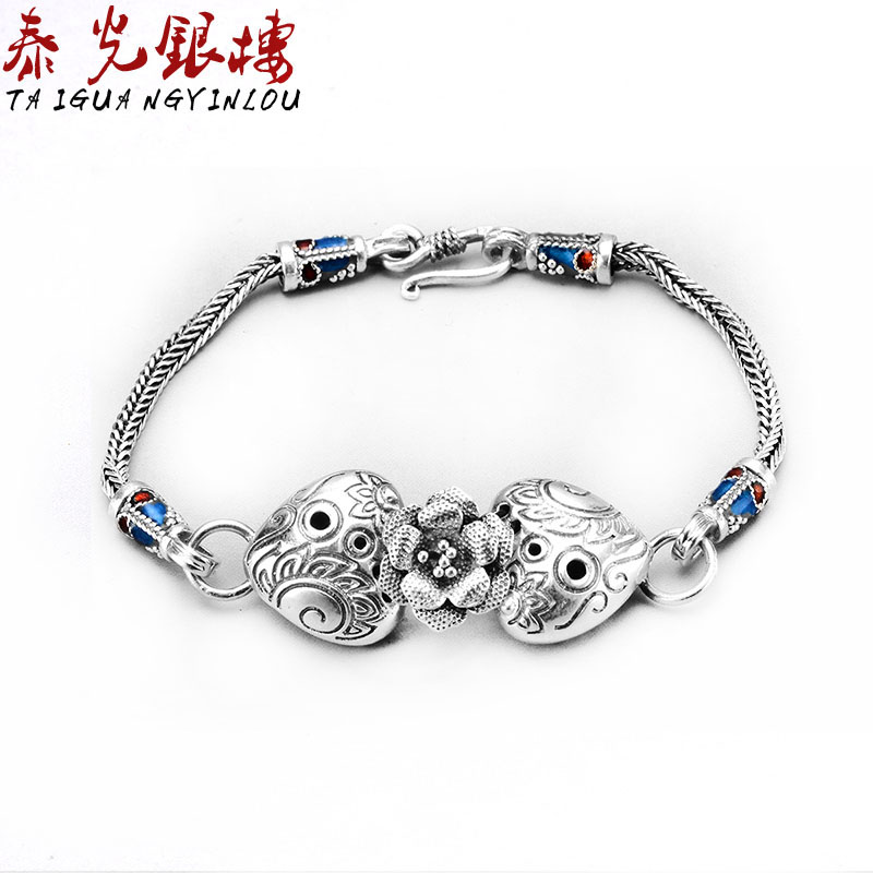 Get Quotations Thai Silver Floor Light S925 Beads Bracelet Bracelets Female Send Love