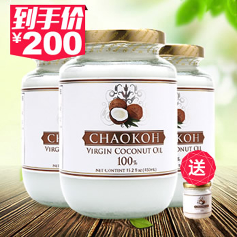 Thailand imported fruit pretty natural virgin coconut oil edible oil refining edible skin care and hair oil 450 ml * 3 Bottle