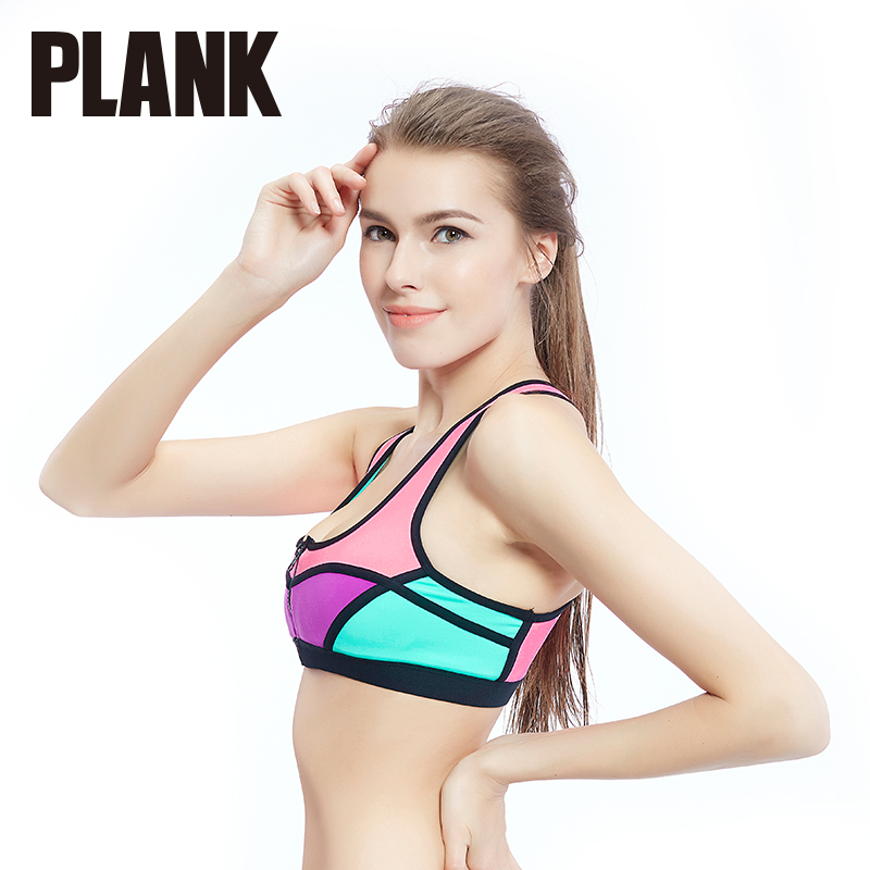 Than thin plank shockproof no rims sports underwear vest sports bra yoga runners gather female zipper