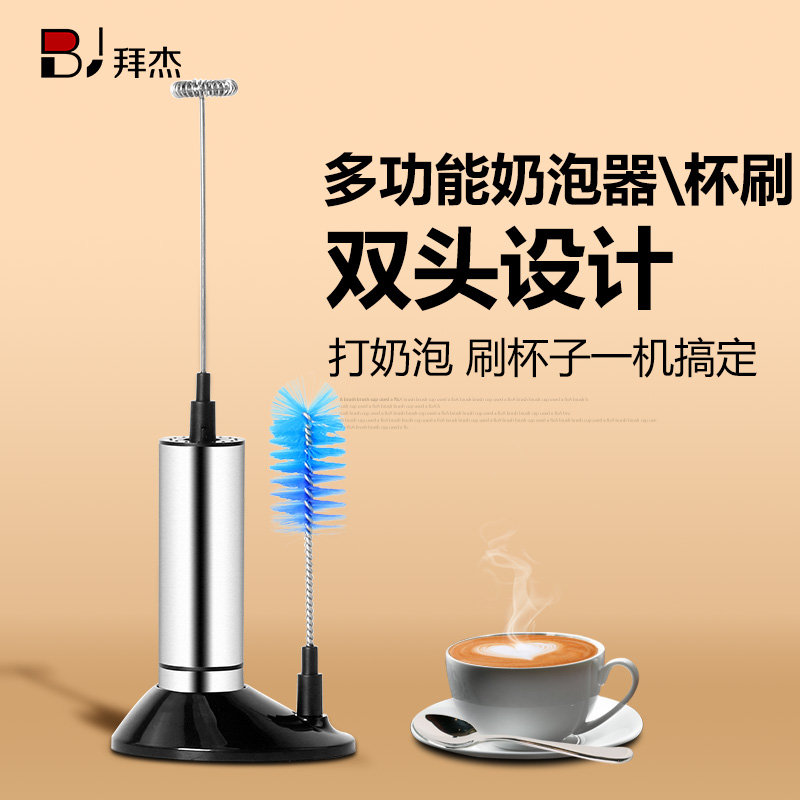 Thanks to jay multifunction household electric beat milk foamer whipped coffee cup milk machine
