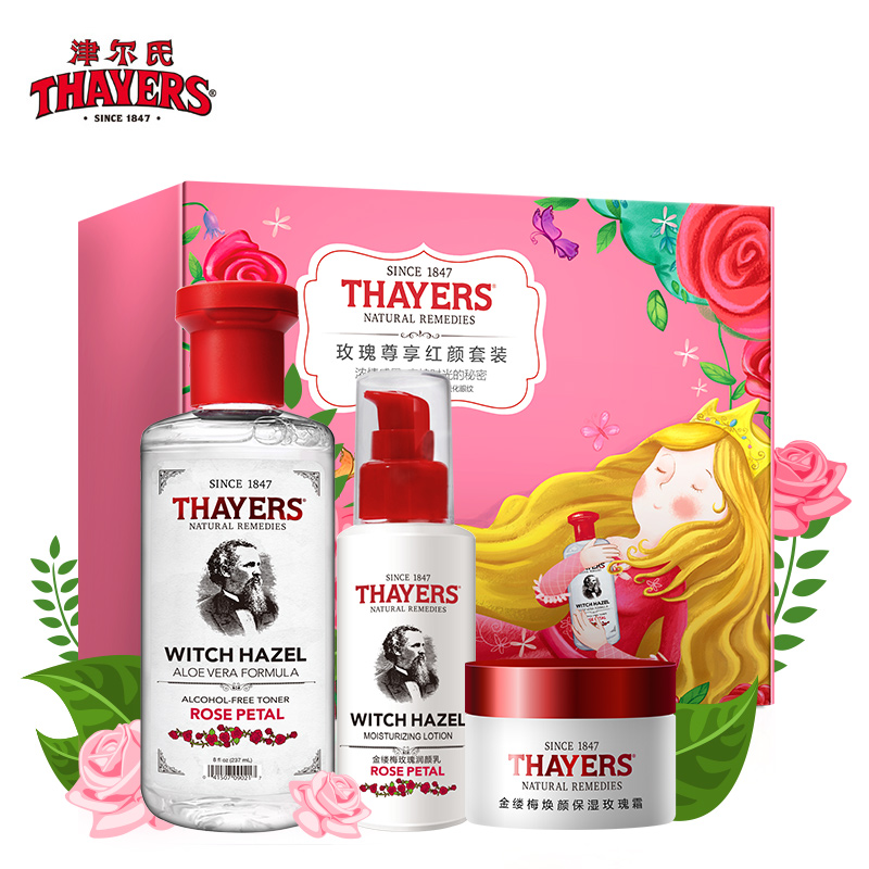 Thayers/tianjin seoul's witch hazel rose yun yan milk moisturizing lotion moisturizing cream fade fine lines