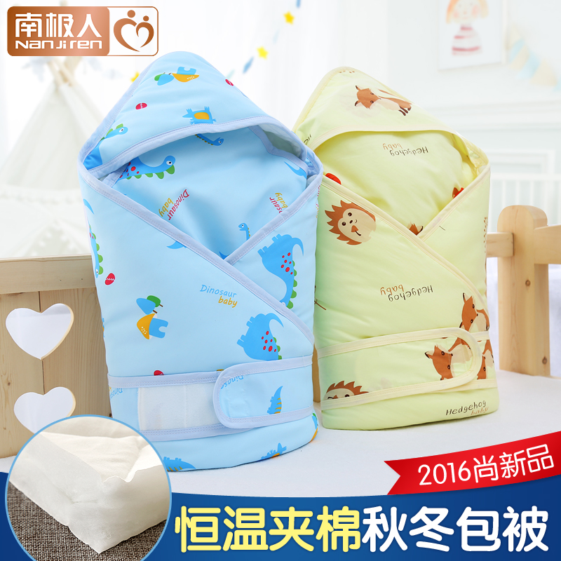The baby was spring and autumn paragraph baby was coated cotton blankets newborn baby supplies in autumn and winter infant early childhood cloth towel wrapped