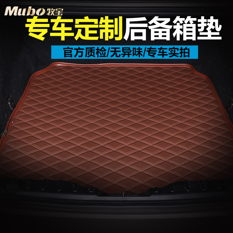 The back of the car trunk mat boot of the car trunk mat dedicated new volkswagen vein-type 361-degree mai teng ling ling crossing Passat