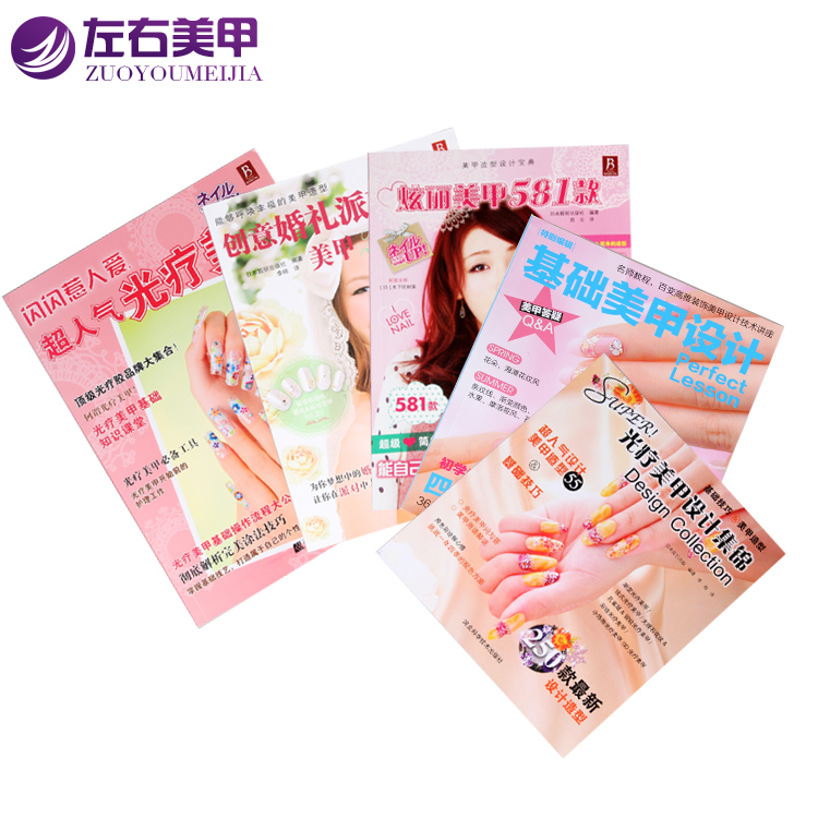 The basic techniques of teaching materials books nail eyelashes material tutorial for beginners 2015 new models magazine book qq phototherapy