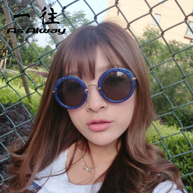 The big european and american fashion sunglasses personalized sunglasses retro sunglasses round prince ms. classic flash blue sunglasses tide