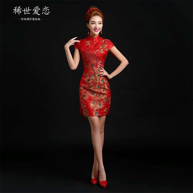 The bride toast cheongsam dress short paragraph red vintage bride wedding cheongsam dress summer wedding cheongsam dragon