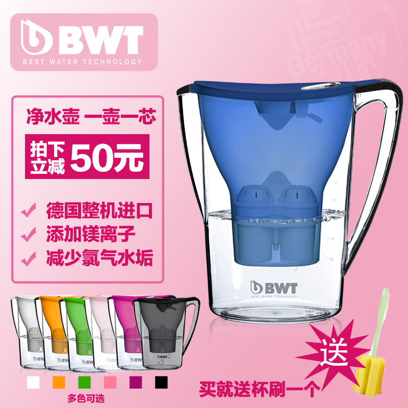The bwt filter kettle kettle net household water purifier filter german original drink straight pot a core 2.7l å