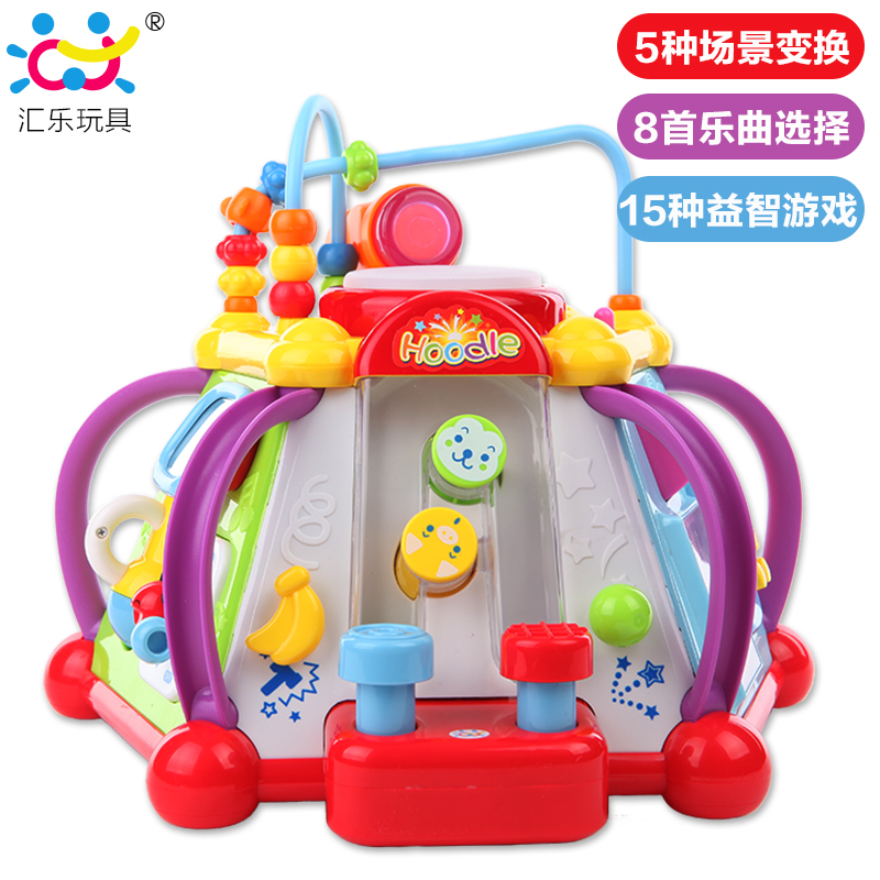 The department of music toy 806 happy little world of children's educational toys multifunction table game table infants and young years old gift