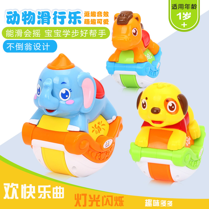 The department of music toy 887 animal pony puppy shaking music cute animal elephant slide slide with music toys