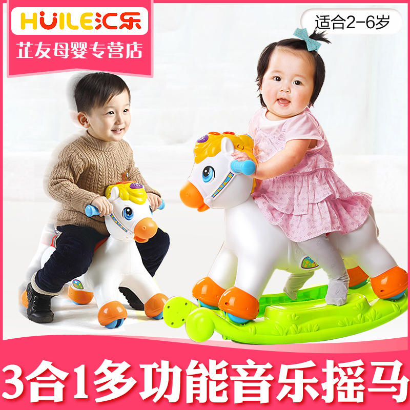 The department of music toy happy gliding rocking horse small horse trochlea dual baby infant children plastic rocking horse with music