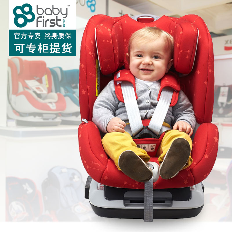 The first baby car seat child safety seat baby infant safety seat with isofix space castle age