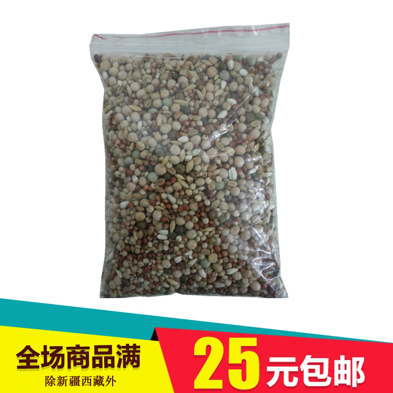 The force pigeon pigeon food 500g * 1 bags of nutrition and health food containing a variety of beans sorghums ma yan