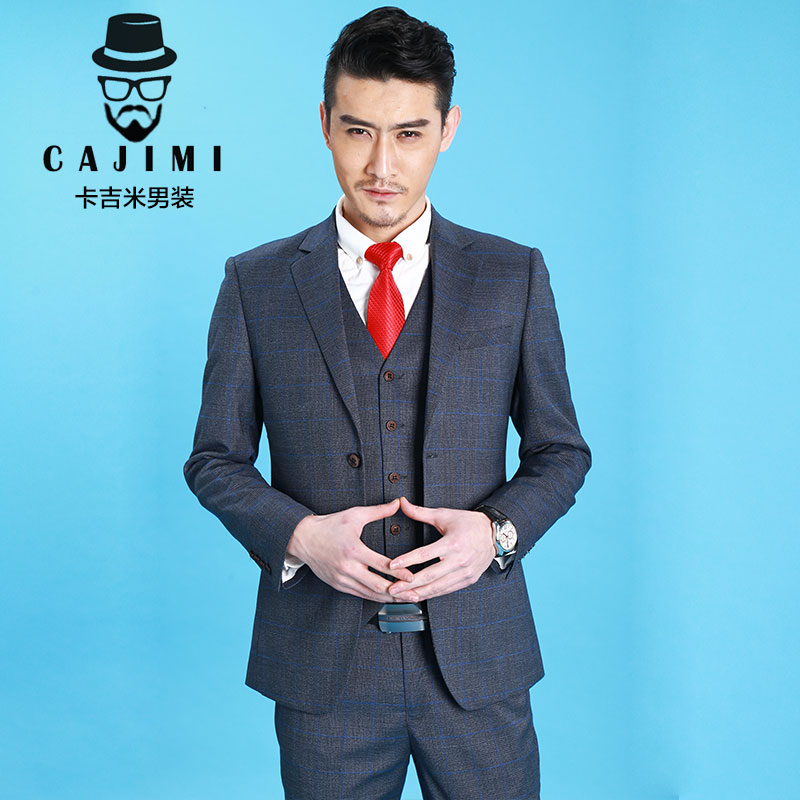 China Mens Groom Suits, China Mens Groom Suits Shopping Guide at ...