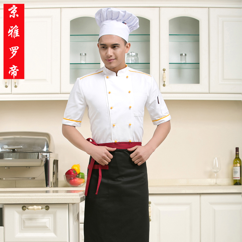 The hotel restaurant chef uniforms chef clothing short sleeve summer restaurant chef service hotel chef clothing chef uniforms