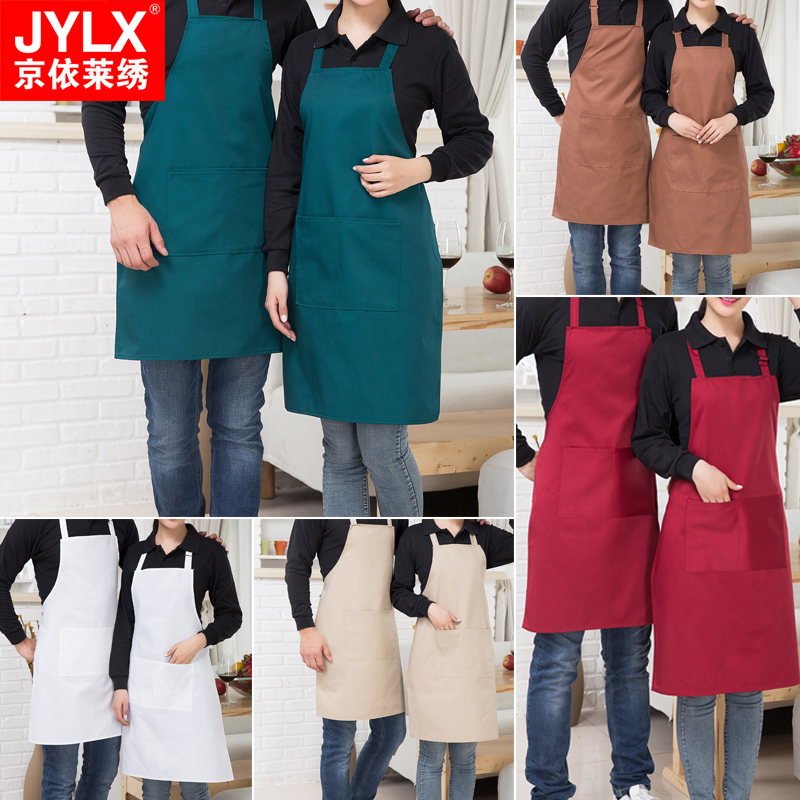 The hotel restaurant fast food restaurant waiter aprons kitchen apron halter apron aprons chef aprons hotel uniforms with