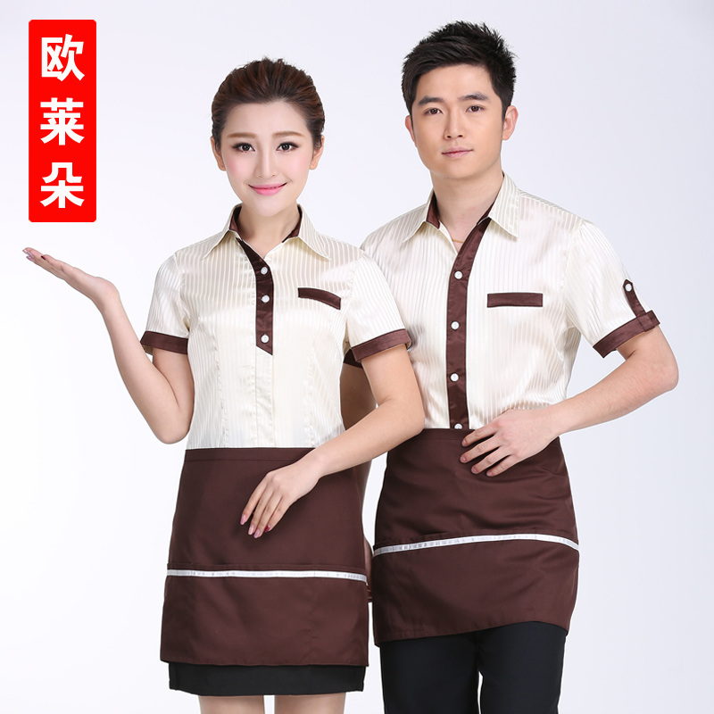 The hotel restaurant waiter sleeved overalls fast food restaurant tea shop bar cafe internet cafe overalls summer