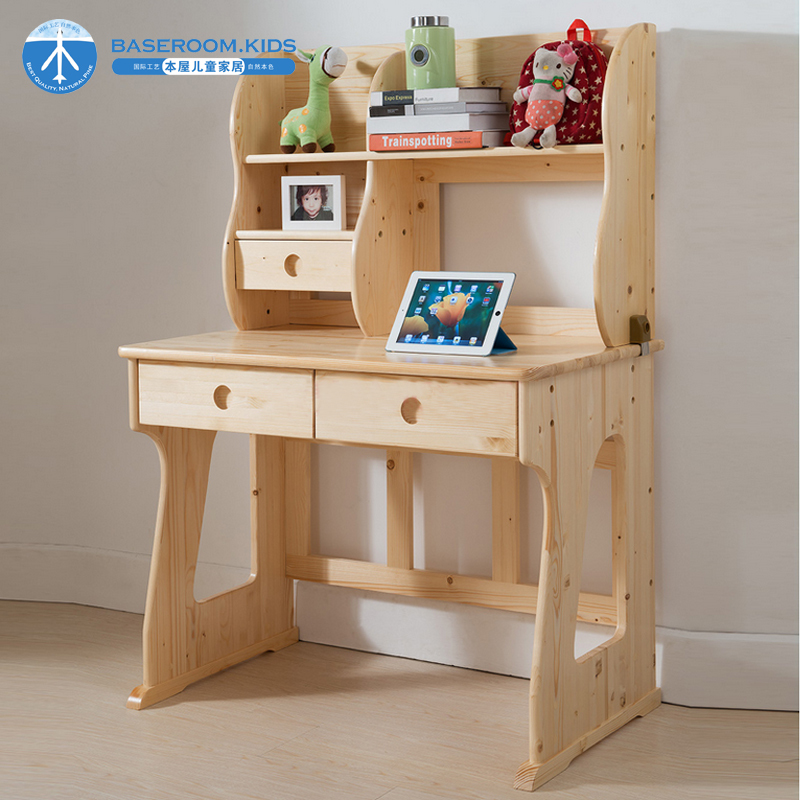 The house home pine tables and chairs for children to learn suit student desk with bookcase desk wood desk for children
