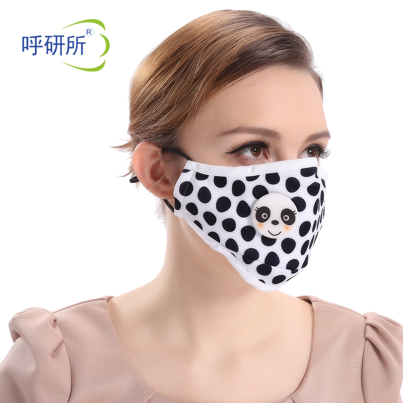The institute expecto ms. universal lovely autumn and winter fog and haze pm2.5 breathable antibacterial masks adult riding dust