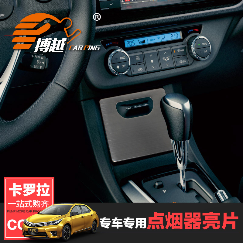The more risk toyota 14 ralink ralink new corolla car cigarette lighter decorative stickers sequins interior conversion dedicated