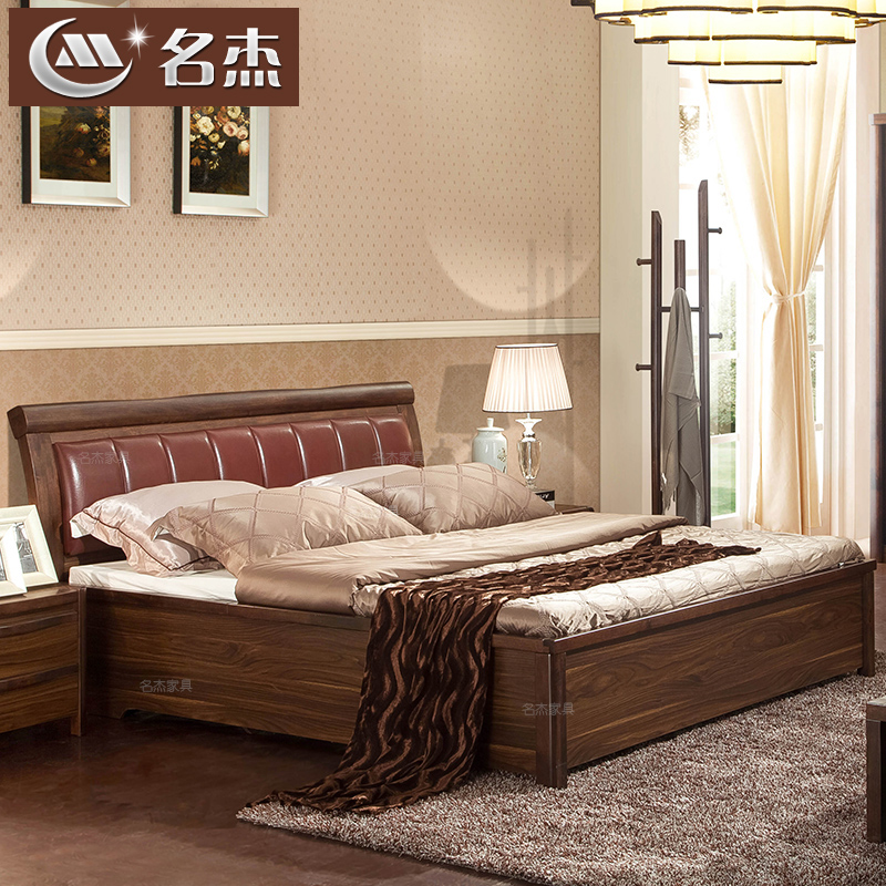The name of the geo modern chinese wood bed 1.8 m high storage box bed minimalist furniture wood bed double bed soft bed by bed