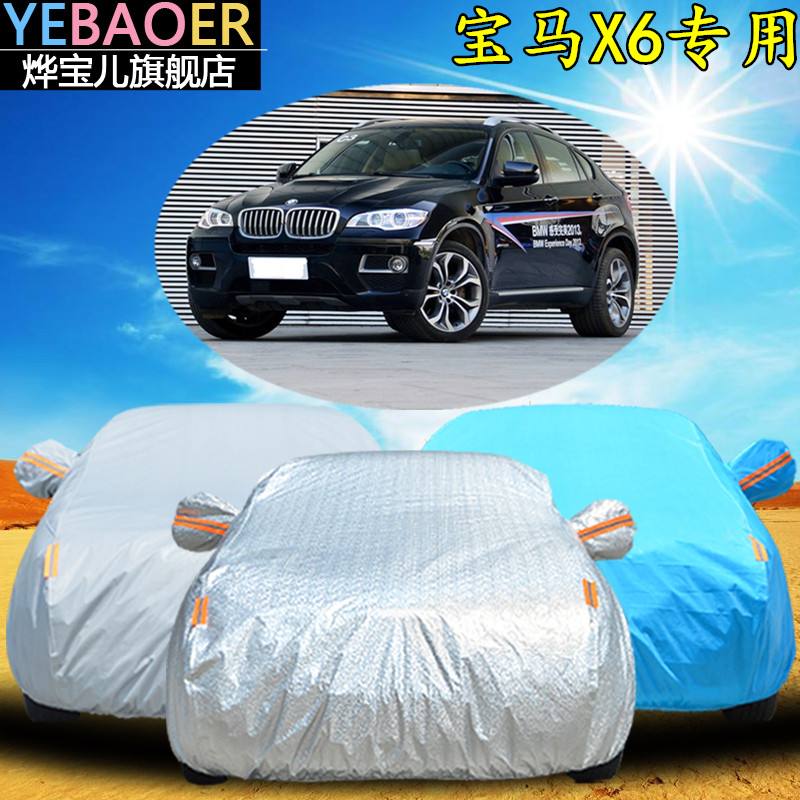 The new bmw x6 suv suv special sewing car cover car cover sun rain and sun shade thicker oxford cloth coat