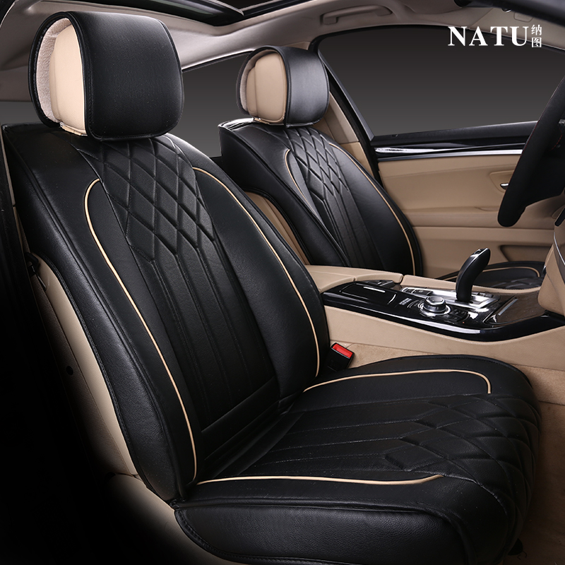 The new buick gl8 seven/ang kewei/ang kela/lin ying avenue special custom leather seat cushion four seasons Seat cushion